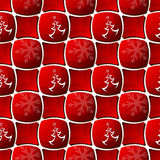 Seamless Christmas Decoration Pattern Stock Images