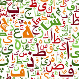 Seamless colorful arabic alphabet pattern Royalty Free Stock Photos