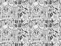 Seamless Doodle Chinese New Year pattern background,Chinese word Royalty Free Stock Images