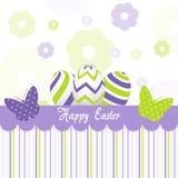 Seamless Easter Pattern Stock Photos