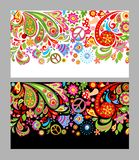 Seamless flowers colorful border with hippie peace symbol, fly agaric and paisley. Seamless flowers colorful borders with hippie peace symbol, fly agaric and stock illustration
