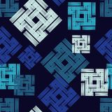 Seamless geometric pattern. The texture of the colored cells. Scribble texture. Textile rapport royalty free illustration