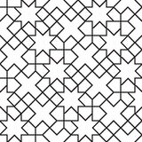 Seamless Girih Geometric pattern. Stock Image
