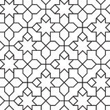 Seamless Girih Geometric pattern. Royalty Free Stock Image