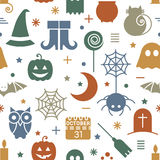 Seamless Halloween pattern. Seamless Halloween colorful pattern with festive Halloween icons. Design for wrapping paper, paper packaging, textiles, fabric Royalty Free Stock Photo