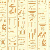 Seamless  hieroglyph Royalty Free Stock Photo