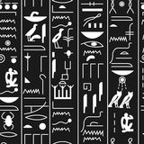 Seamless  hieroglyph Royalty Free Stock Image