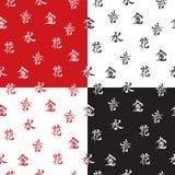 Seamless Hieroglyph Pattern Royalty Free Stock Image
