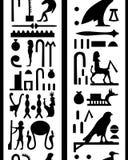 Seamless hieroglyphs Stock Image