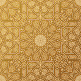 Seamless islamic Moroccan pattern. Arabic geometric ornament Royalty Free Stock Photography