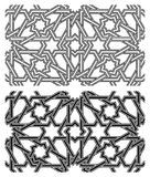 Seamless Islamic Pattern. Vector Islamic mosaic pattern, can be seamless tiled Royalty Free Stock Image