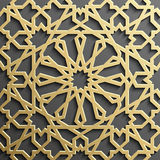 Seamless islamic pattern 3d . Traditional Arabic design element. Seamless islamic pattern 3d . Traditional Arabic design Stock Images