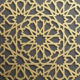Seamless islamic pattern 3d . Traditional Arabic design element. Seamless islamic pattern 3d . Traditional Arabic design Stock Photos