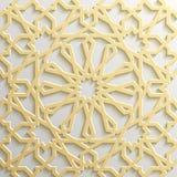 Seamless islamic pattern 3d . Traditional Arabic design element. Seamless islamic pattern 3d . Traditional Arabic design Royalty Free Stock Photography