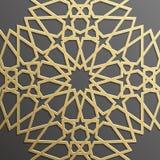 Seamless islamic pattern 3d . Traditional Arabic design element. Seamless islamic pattern 3d . Traditional Arabic design Royalty Free Stock Photos
