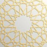 Seamless islamic pattern 3d . Traditional Arabic design element. Seamless islamic pattern 3d . Traditional Arabic design Stock Photo