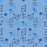 Seamless Japanese pattern Royalty Free Stock Photo