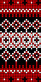 Seamless Knit Pattern Block 1 Royalty Free Stock Photo