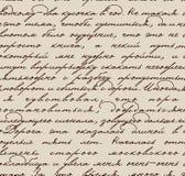 Seamless manuscript. Seamless vector texture based on manuscript Pushkin Royalty Free Stock Photos