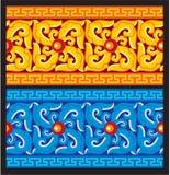 Seamless Oriental Border. Including Vector Format vector illustration