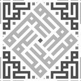 Seamless Ornament Transparent Tile Pattern. royalty free illustration