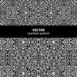 Seamless pattern_1. Vector seamless pattern. Vector illustration Stock Image