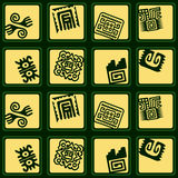 Seamless pattern with American Indians relics dingbats characters Royalty Free Stock Photo