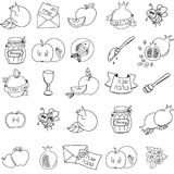 Seamless pattern with apples and honey. Hand drawing vector illustration Royalty Free Stock Image