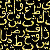 Seamless pattern with arabic calligraphy with golden glitter foil texture Stock Images