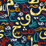 Seamless pattern with arabic calligraphy with golden glitter foil texture. On black background. Design concept for muslim community festival Eid Al FitrEid Stock Photo