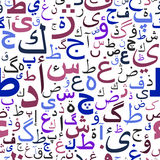 Seamless pattern with Arabic script Royalty Free Stock Image
