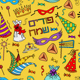 Seamless pattern background for Jewish holiday Purim Royalty Free Stock Image