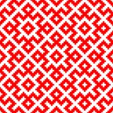 Seamless pattern based on traditional Russian and slavic ornament Royalty Free Stock Photo