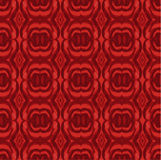 Seamless  pattern in bright colors Royalty Free Stock Photo