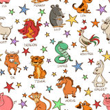 Seamless Pattern of Chinese Zodiac Animals Signs. Royalty Free Stock Image