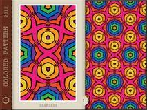 Seamless_Pattern-color_1 Vektor Illustrationer