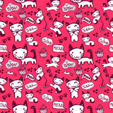 Seamless pattern with cute kitties Royalty Free Stock Image