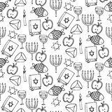 Seamless pattern with different jewish elements Stock Images