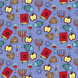 Seamless pattern with different jewish elements Stock Image