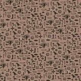 Seamless pattern with egypt hieroglyph. S.  illustration Royalty Free Stock Photos