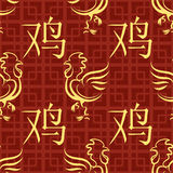 Seamless Pattern with Fire Rooster. Fire rooster symbol of New Year seamless pattern. Outline Rooster and hieroglyph on asian pattern. Hand drawn  illustration Stock Image