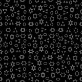 Seamless pattern of geometric shapes on a black background. Seamless pattern of geometric shapes Royalty Free Illustration