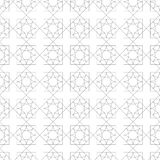 Seamless pattern with geometric shapes and symbols. Vector texture or background pattern Royalty Free Stock Photography
