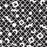 Seamless pattern geometric shapes. Vector seamless pattern. Universal repeating geometric abstract figure in black and white. Wallpaper, wrapping paper, interior Royalty Free Stock Photography