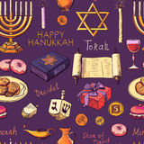 Seamless pattern with Hanukkah symbols Royalty Free Stock Photo
