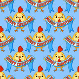 Seamless pattern with Merry Christmas rooster Royalty Free Stock Photo