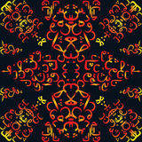 Seamless pattern ornament Arabic calligraphy style Stock Photography