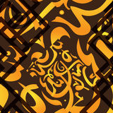 Seamless pattern ornament Arabic calligraphy style Stock Photos