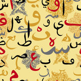 Seamless pattern ornament Arabic calligraphy style Royalty Free Stock Images