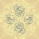 Seamless pattern ornament Arabic calligraphy of text Eid Mubarak concept for muslim community festival. Eid Al Fitr(Eid Mubarak vector illustration